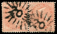 Lot 6026:203: 2 partly overlapping strikes of rays (2R19) on 1d orange DLR pair. [Rated 4R - the first offered by us.]  Allocated to Caloola-PO 1/1/1858; closed 31/7/1931.