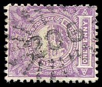 Lot 930:206: rays (2R20) on 1d Centennial. [Rated SS]  Allocated to Sackville Reach-PO 1/1/1858; closed 29/6/1967.