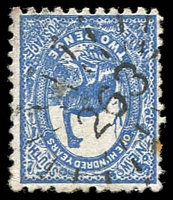 Lot 983:263: rays (3R16) on 2d Centennial. [Rated 2R]  Allocated to Nerriga-PO 1/8/1859; renamed Corang PO 1/1/1865; Re-allocated to Nerriga PO 1/1/1865; closed 8/7/1981.