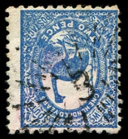 Lot 973:3: rays (3R16) on 2d Centennial. [Rated 3R]  Allocated to Windsor-PO 1/3/1828.