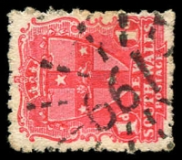 Lot 1233:661: rays (3R12) on 1d Arms.  Allocated to Tighe's Hill-PO 13/9/1872; closed 10/5/1996.