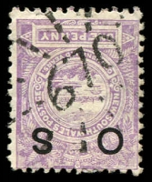 Lot 1240:670: rays (3R12) on 1d Centennial opt 'OS'. [Rated R]  Allocated to Meroe-PO 16/2/1888; renamed Bullarah PO 16/9/1895; closed 28/2/1921.