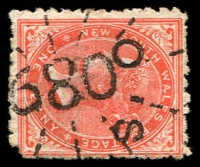 Lot 1078:680: rays on 1d orange DLR opt 'OS'.  Allocated to Tilba Tilba-PO 1/2/1873; closed 31/8/1977.