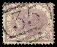 Lot 2415:35: Type A2R (recut) on 2d lilac DLR. [Rated R]  Allocated to Hardy's Inn-PO 1/3/1853; renamed Durham Ox PO 31/12/1854; closed 31/7/1993.