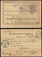 Lot 2404:5: 8th duplex 'BALLARAT/6?/AP5/84 - 5' (WWW #1440) on 1d Bell Postal Card, 'PORT MELBOURNE/H/AP7/84/VIC - 73' unframed duplex backstamp.  Allocated to Ballarat-PO 1/11/1851.