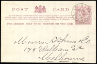 Lot 18574 [1 of 2]:T.P.O. 4: WWW #40 24mm 'UP TRAIN/M.G.4/JL31/89/VICTORIA' on 1d Victoria Postal Card.