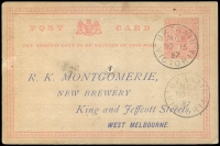 Lot 3333 [1 of 2]:T.P.O. 6: WWW #40 2 strikes of 25½mm framed 'UP TRAIN/M.G.6/NO15/87/VICTORIA' on 1d pink Montgomerie's New Brewery Postal Card (spike hole).