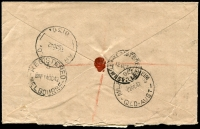 Lot 1676 [2 of 2]:Sellheim Mil. P.O.: - 'M[I]L.P.O. SELLHEIM/12OC42/QLD-AUST' (arcs 1,3 - better backstamp) on 2½d red KGVI & 6d Kookaburra on OHMS cover with blue registration label and Air Mail label attached, to Melbourne with 'ARMY P.O./15OC42/0130.' backstamp. [Rated 2R]  PO 7/6/1941; closed 29/12/1944.