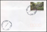 Lot 2047:Rocky Cape (2): - 2 strikes of 35mm 'ROCKY CAPE/8DEC2014/TAS 7321' on unaddressed Postage Paid cover.  PO 1/4/1975.