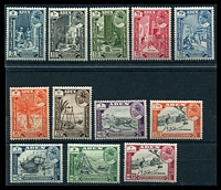Lot 18754:1963 Suktan Awadh Bin Salehel-Qu'Aiti SG #41-52 complete set, Cat £45. (12)