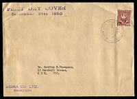Lot 3579:Sigma 1950 2d Victoria Stamp Anniversary on plain cover with rubber stamp 'FIRST DAY COVER' etc on face. Melbourne 22 cancel of 27SE50. Very rare, contents included.