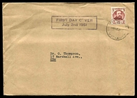 Lot 3582:Sigma 1951 3d Gold Hargraves on plain cover with rubber stamp 'FIRST DAY COVER' etc on face. Melbourne 15 cancel of 7JY51. Very rare, contents included.