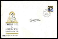 Lot 720:Sigma 1965 5d Christmas on illustrated cover. GPO Melbourne FDI cancel of 20OCT65.