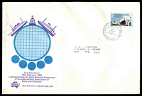 Lot 4641:Sigma 1969 5c Ports & Harbours on illustrated cover. GPO Melbourne FDI cancel of 26FEB69.