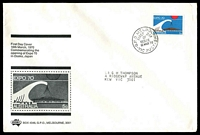 Lot 767:Sigma 1970 5c Expo 70 on illustrated cover. GPO Melbourne FDI cancel of 16MAR70.