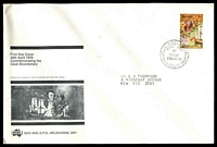 Lot 546:Sigma 1970 5c Cook on illustrated cover. Philatelic Bureau Melbourne FDI cancel of 20APR70.