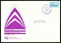 Lot 548:Sigma 1973 7c Opera House on illustrated cover. Chatswood FDI cancel of 17OCT1973.
