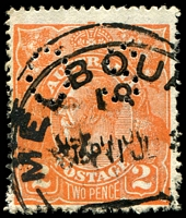 Lot 360:2d Orange Die I - BW #95a Wmk inverted, perf 'OS', Cat $100.