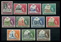 Lot 3536:1961-63 New Currency SG #69-79 set of 11, Cat £100.