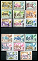 Lot 3370:1962-68 QEII Buildings SG #163-79 complete original set of 17 (no 10d), Cat £25.