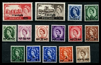 Lot 3564:1960-61 New Currency SG #79-93 set of 15, Cat £85.
