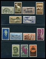 Lot 3651:1962 Definitives SG #211-23 set of 13, Cat £55.