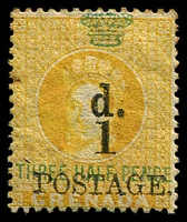 Lot 3905:1886 1d Surcharge SG #37 1d on 1½d orange, light aging, Cat £60.