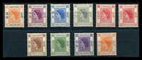 Lot 3755:1954-62 QEII SG #178-87 5c to 50c & $1, incl extra shade of 25c, Cat £45.