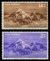 Lot 3786:1953 Everest SG #344-5 set of 2, hinge rems, Cat £16.50.