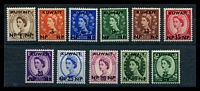 Lot 3885:1957-58 New Currency SG #120-30 complete set of 11, Cat £17.