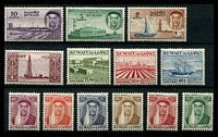 Lot 4072:1958-59 Definitives SG #131-43 complete set of 13, Cat £32.