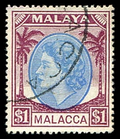 Lot 3917:1957 QEII SG #36 $1 bright blue & brown-purple, Cat £14.