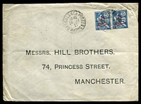 Lot 3991:1921 (Nov 24) use 25 on 25 blue Protectorate pair on cover from Casablanca to Manchester.