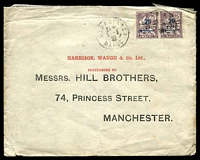 Lot 4167:1921 (Mar 3) use 25 on 25 violet Protectorate pair on cover from Casablanca to Manchester.