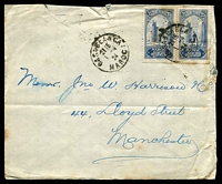 Lot 3946:1924 (Apr 1) use 25 dull blue pair on cover from Casablanca to Manchester.
