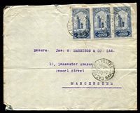 Lot 4171:1924 (Jun 29) use 25 dull blue x3 on cover from Casablanca to Manchester.