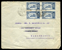 Lot 3994:1925? use of 25c blue block of 4 on cover from Casablanca to Manchester.