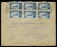 Lot 3995:1926 use of 25c blue block of 6 on cover from Casablanca to Manchester, with Tourism slogan