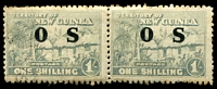 Lot 4038:1925-28 Huts 'OS' Overprints: SG #O29 1/- dull blue-green pair, a few lightly toned perfs, Cat £70.