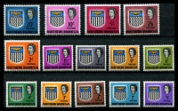 Lot 4271:1963 Arms SG #75-88 set of 14, Cat £60.