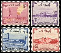 Lot 4287 [1 of 2]:1955-56 8th Anniv of Independence SG #73-6 set of 5, Cat £10.50.
