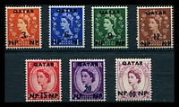Lot 4187:1960 Overprints on G B Wmk Multiple Crown SG #20-6 set of 7, Cat £19.
