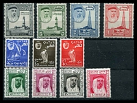 Lot 4188:1961 Sheikh Ahmad Bin Ali Al-Thani SG #27-37 set of 11, Cat £120.