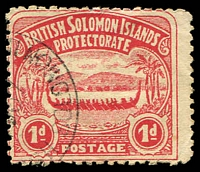 Lot 4370:1907 Large Canoes SG #2 1d rose-carmine, Cat £25.