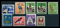 Lot 4447:1961-63 New Pictorials No Wmk SG #211-9 set to 50c, excl 2c, plus extra shade of 10c, Cat £24. (9)