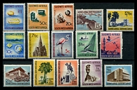 Lot 4396:1961-63 Decimal Currency Wmk Arms SG #171-85 complete set of 15, Cat £48.