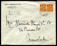 Lot 28760:1919? use of 25c on 5c orange Sower pair on printed matter cover from Beyrouth to Manchester. cancelled with black security cds