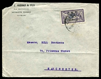 Lot 28761:1921 (Oct 12) use of 3pi on 60c Merson on cover from Beyrouth to Manchester.