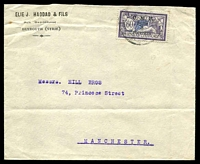 Lot 28765:1922? use of 3pi on 60c Merson on cover from Beyrouth to Manchester.