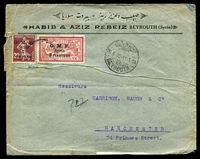 Lot 28764:1922 (Jun 28) use of 1pi on 20c brown-lake Sower & 2pi on 40c Merson on cover froem Beyrouth to Manchester.
